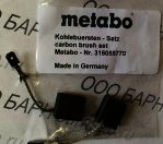 Щетки для болгарки Metabo WE 15-125/150 Quick (316055770)